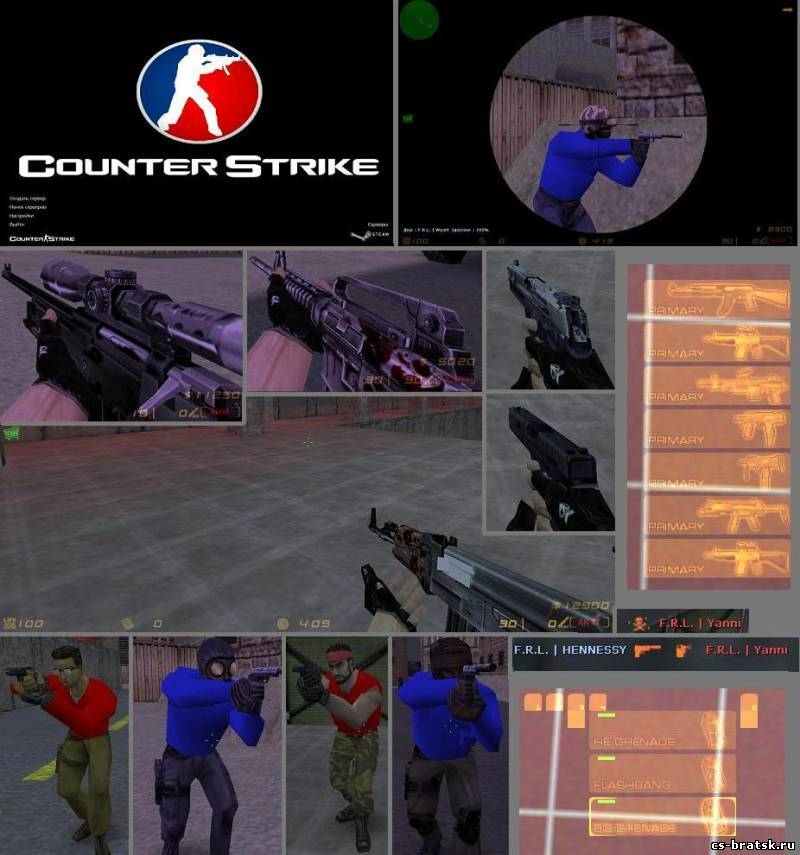 Скачать Патч v35 для Counter-Strike 1.6 34.44 Мб, бесплатно, из раздела ..