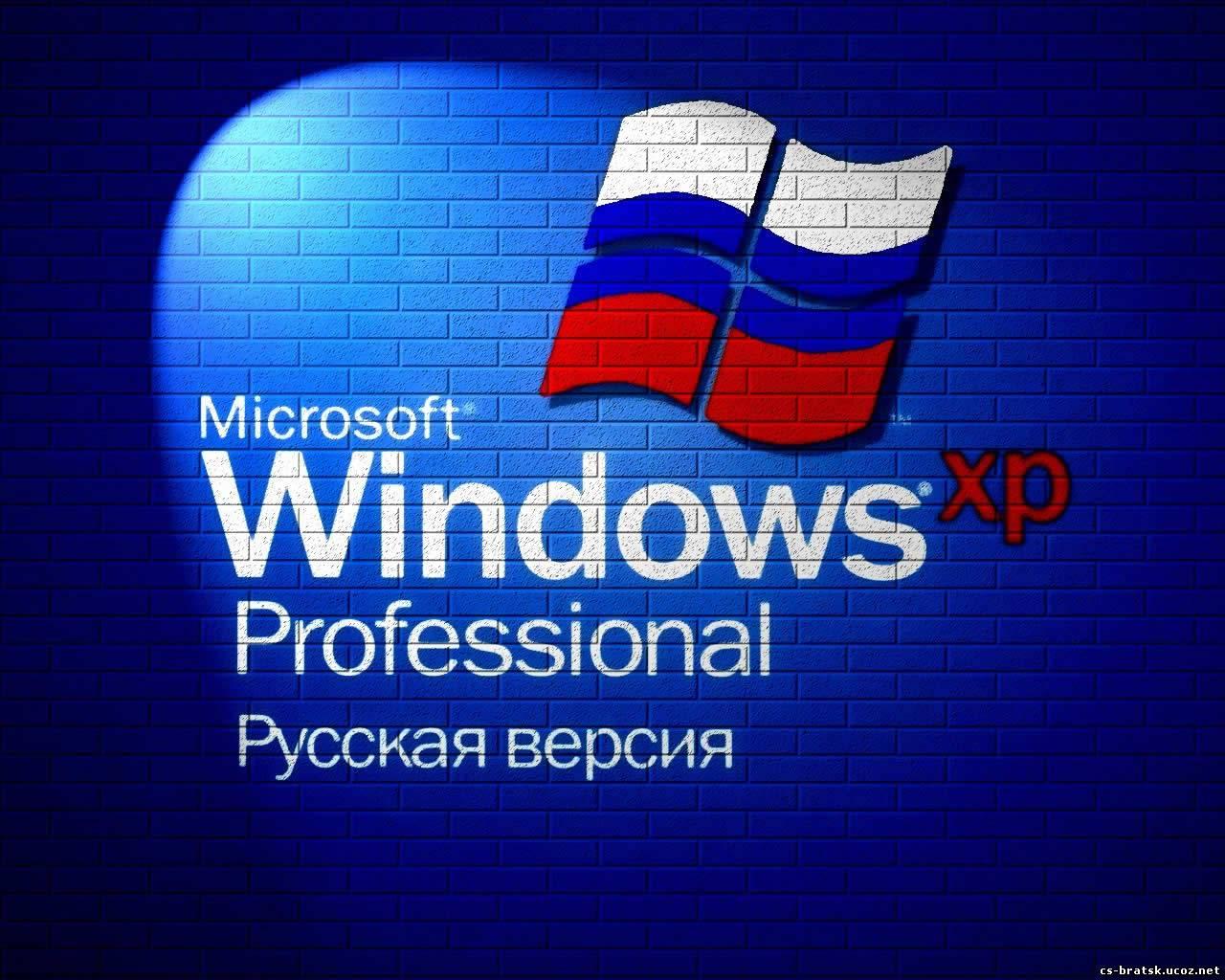 Секс русский windows бесплатно 11 фотография